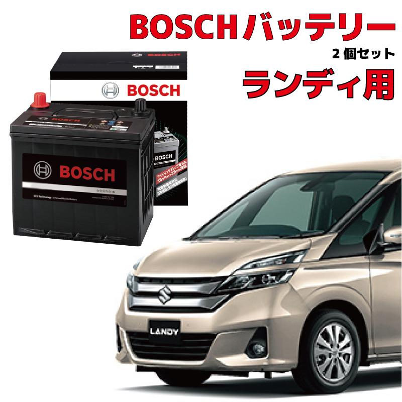 ランディ ハイブリッド SHC26 SGC27 SGNC27 バッテリーセット HTP-S-95とHTP-K-42の2個セット アイドリングストップ車用 高性能 充電制御 BOSCH ボッシュ