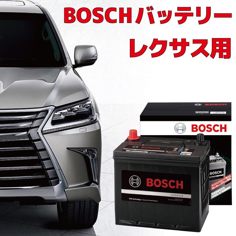 【¥500OFFクーポン発行中!】レクサス RC 350 GSC10 F-Sport車 RC 200t ASC10 バッテリー S-95 LEXUS アイドリングストップ車 高性能 充電制御 BOSCH ボッシュ HTP-S-95 130D26L