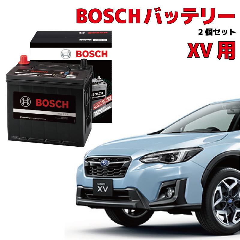【¥500OFFクーポン発行中!】XVハイブリッド GPE バッテリーセット HTP-N-55RとHTP-Q-85の2個セット アイドリングストップ車用 高性能 充電制御 BOSCH ボッシュ