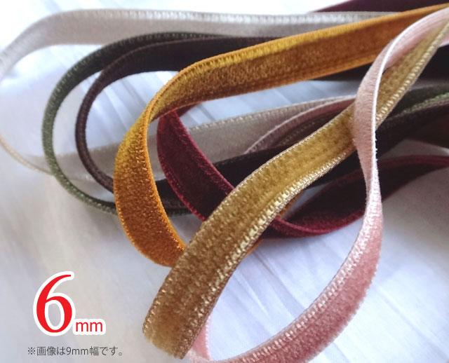 W: 6 mm 10m black Velvet Ribbon