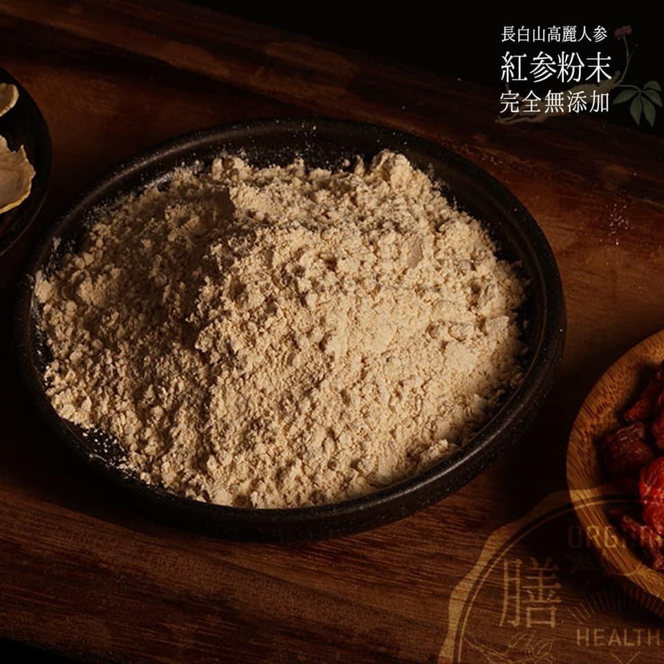 長白山紅参は貴重な漢方薬として 古くから漢方の代表格として使用されてきました AAグレード 紅参粉末 50g 自然栽培 無添加 メーカー公式 春の新作シューズ満載