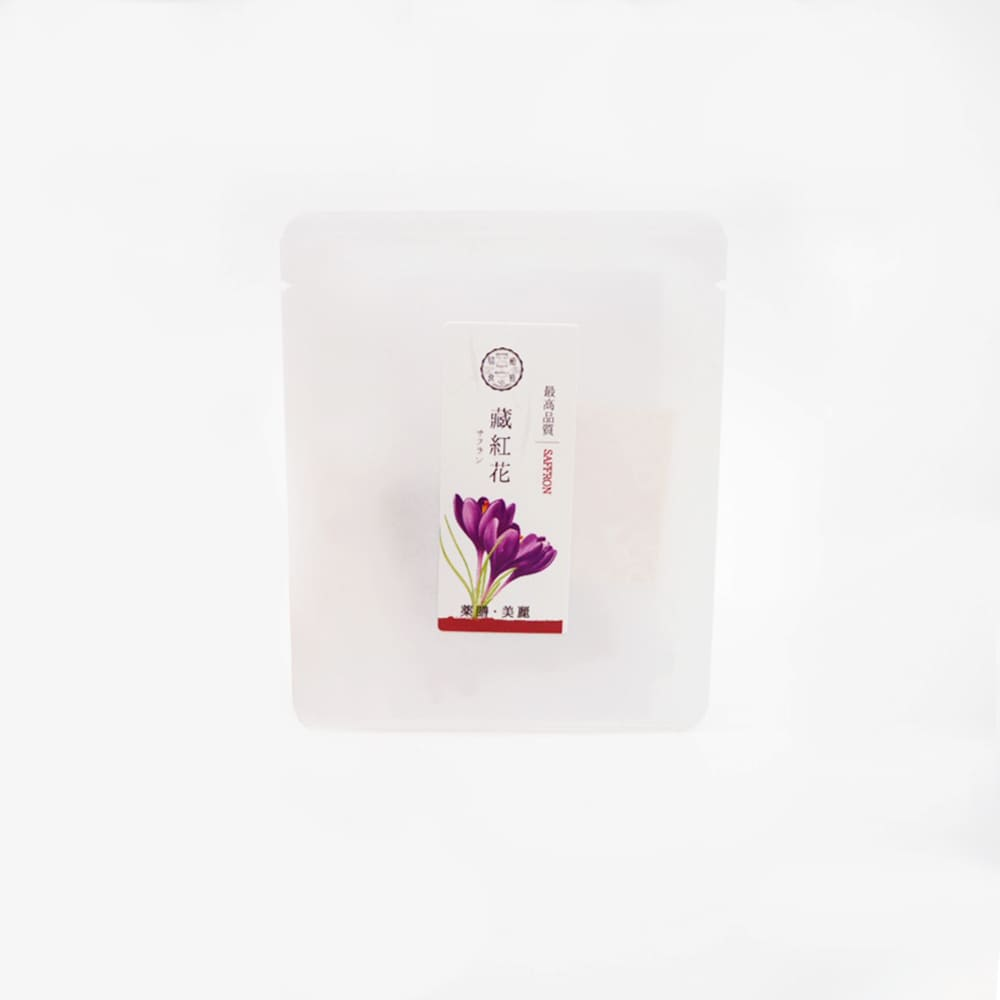 古来より 黄金の糸 品質保証 として珍重されてきたサフランは 最も高価なスパイスとして知られています いつでも送料無料 1g 最高品質 藏紅花 サフラン