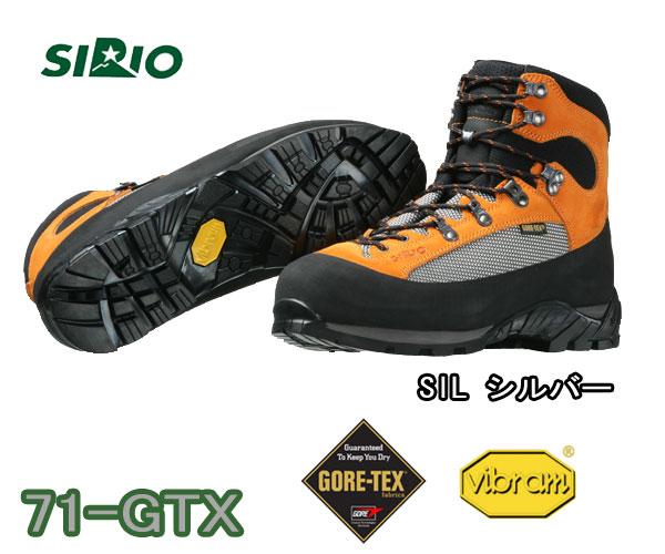 SIRIO 71-GTX【シリオ】登山靴アウトドア トレッキング 登山 靴 ブーツ シューズ ハイキング 山登り【SB】 (P10)