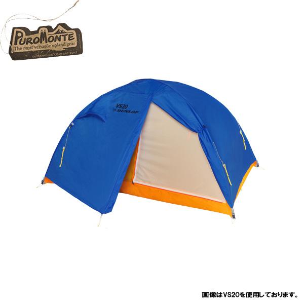 最大の割引 DUNLOP ダンロップ 1人用コンパクト登山テント【ダンロップ (P10)】テント登山 アウトドア アウトドア キャンプ 山 キャンプ テント (P10), リスタ:37bddfc2 --- totem-info.com
