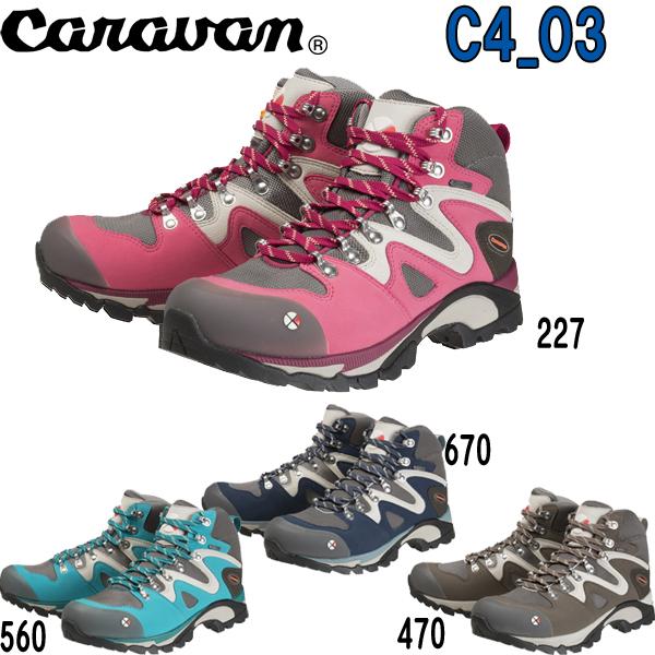 【お得♪クーポン ~10/16 9:59】/登山靴 キャラバン Caravan C-4 03 キャラバン トレッキングシューズ SB (P10)