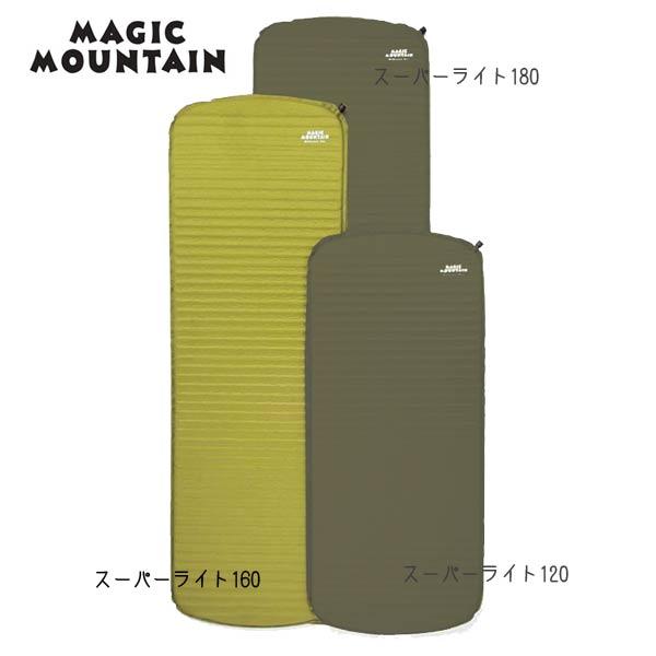 【お買得】 MAGIC MOUNTAIN (P10) スーパーライト160【マジックマウンテン MAGIC MOUNTAIN】 (P10), バラの雑貨屋 プチローズ:aedfd711 --- hortafacil.dominiotemporario.com