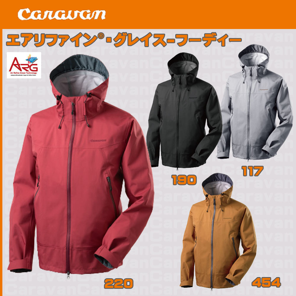 Caravan(キャラバン) エアリファイン・グレイス_フーディー (P10)