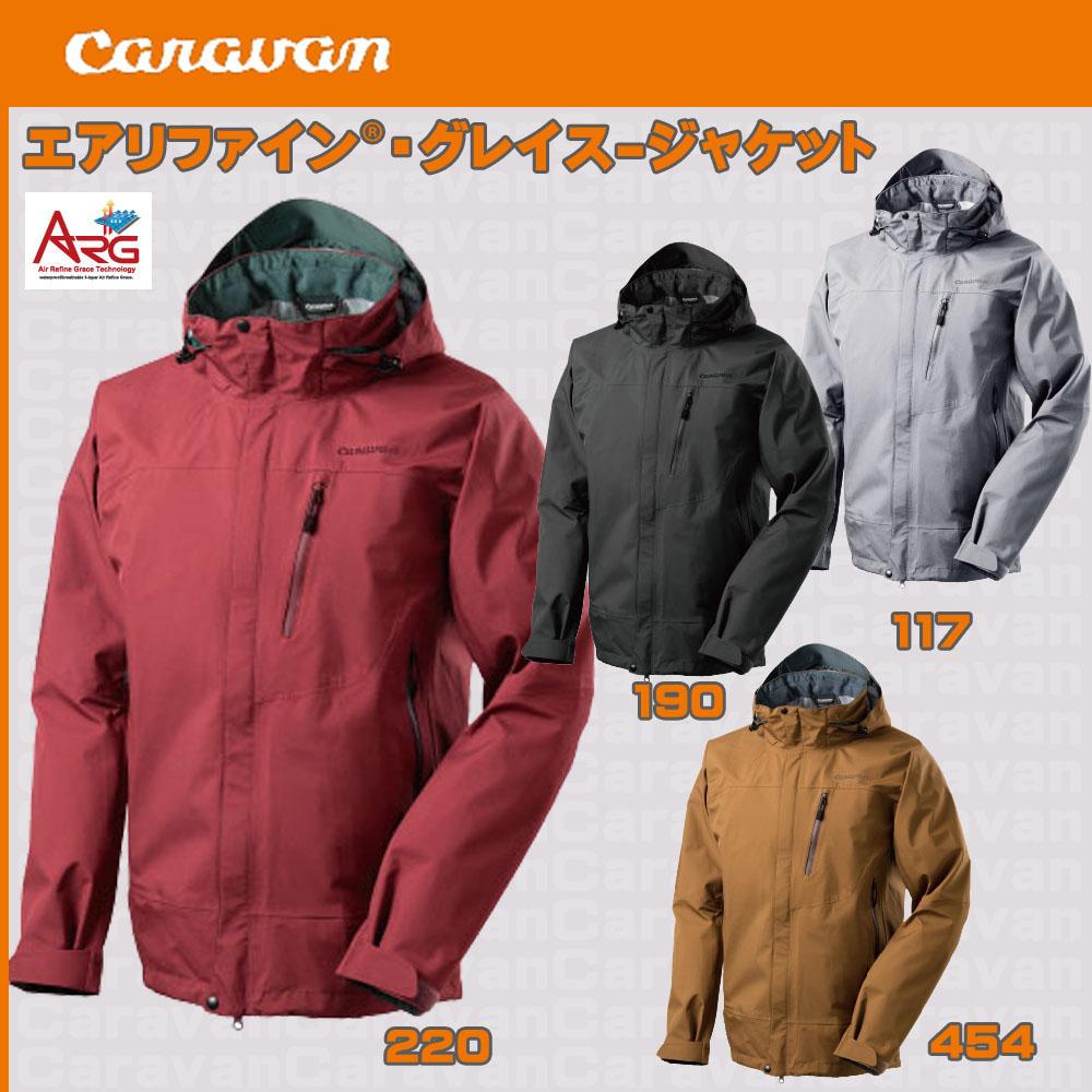Caravan(キャラバン) エアリファイン・グレイス_JKT (P10)
