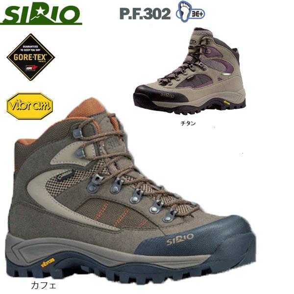 SIRIO P.F.302カラー:ブラウン、グレー シリオ トレッキングシューズ$ SB (-P20-) (P10)