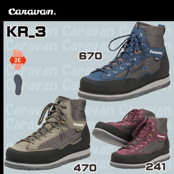 Caravan KR_3F【キャラバン】【Caravan_2015SS】  (P10)