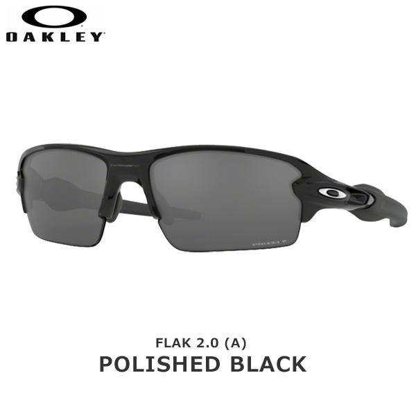 オークリー サングラス スポーツ フラック OAKLEY FLAK 2.0 (A) フレーム:Polished Black レンズ:Prizm Black Polarized あす楽