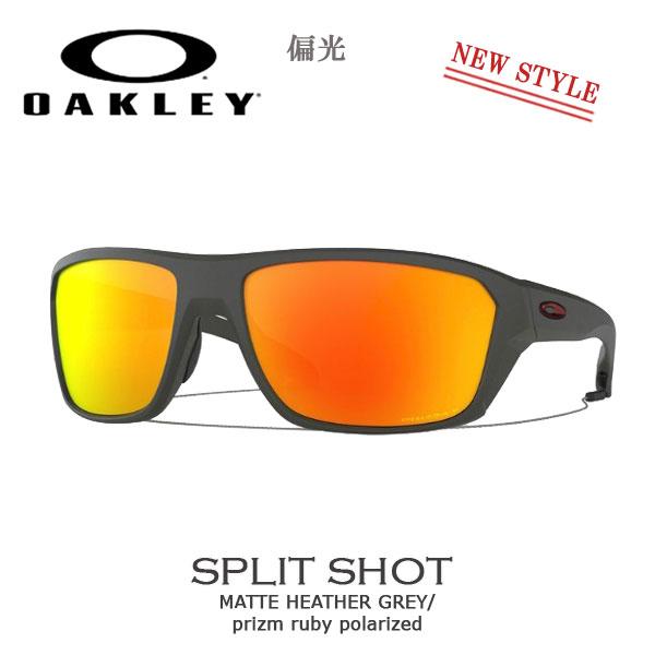 オークリー サングラス スポーツ OAKLEY SPLIT SHOT スプリットショット MATTE HEATHER GREY/prizm ruby polarized 偏光 oky-sun