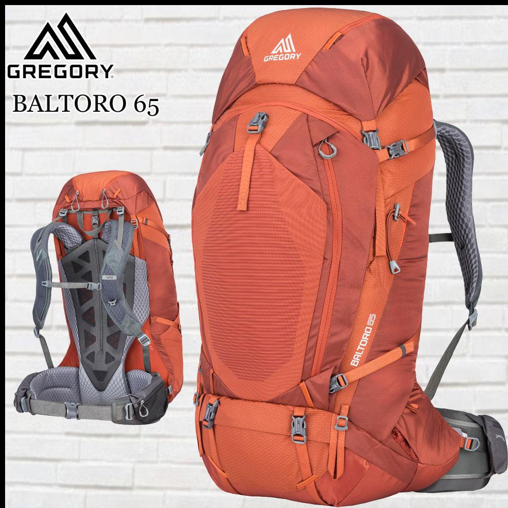 グレゴリー GREGORY バルトロ65 フェラスオレンジ BALTORO 65 Mサイズ FER.ORANGE (G20)