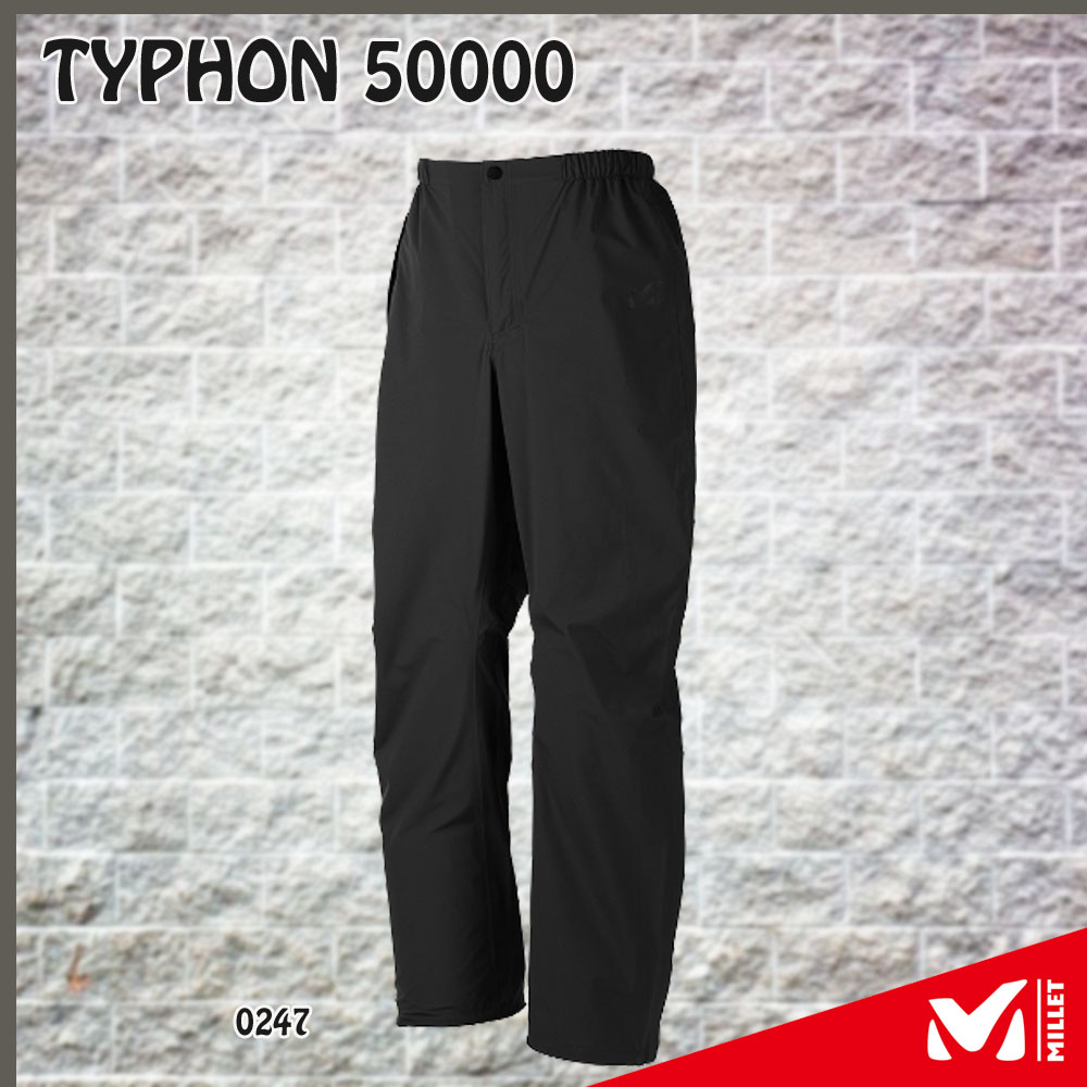 ミレー(MILLET) TYPHON 50000 ティフォンストレッチ パンツ アウトドアパンツ (あす楽)