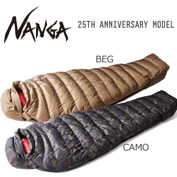 ナンガ シュラフ 寝袋 25周年記念モデル 限定数量 (あす楽)