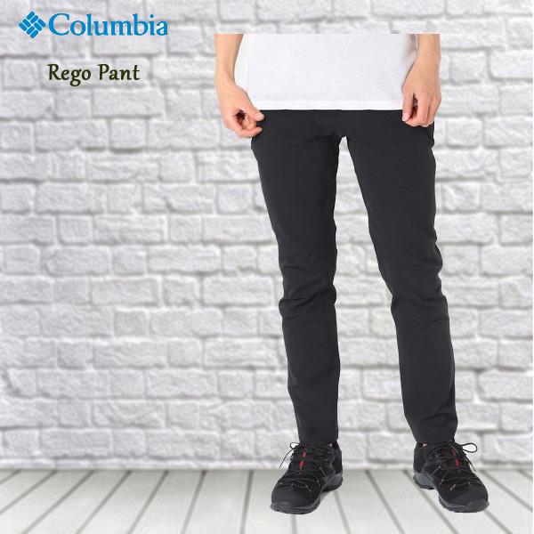 コロンビア Clumbia レゴ RegoPant (Columbia_2018SS)pu