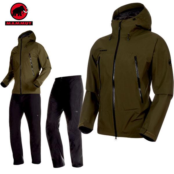 【期間限定購入特典あり】/MAMMUT(マムート) CLIMATE Rain -Suit AF Men クライメイトレインスーツ アジアンフィット ゴアテックス カラー:4027 (MAMMUT_2019SS) 【あす楽】