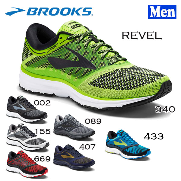 Brooks BROOKS REVEL level Wise D Brooks