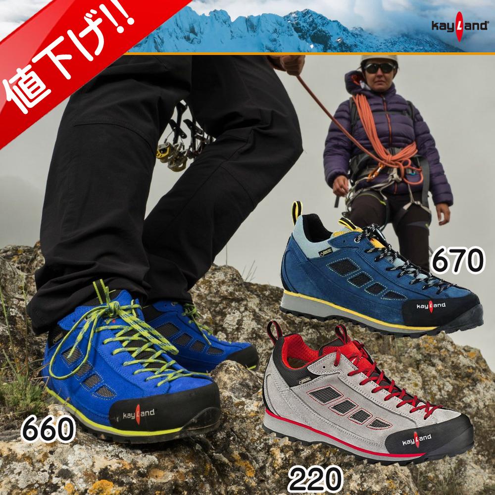 ケイランド スパイダーロウKAYLAND SPYDER LOW GTX登山靴 ゴアテックス アプローチシューズkayland50