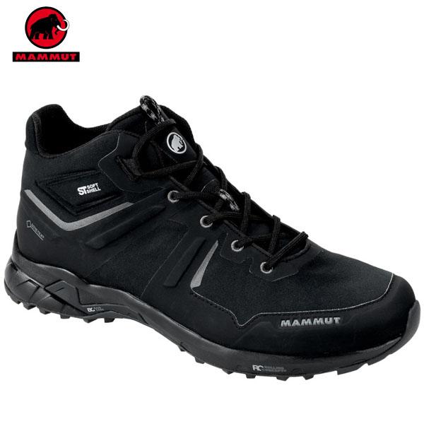 登山靴 メンズ マムート MAMMUT Ultimate Pro Mid GTX アルティメイトプロミッド カラー:0052 ゴアテックス 防水 防水性 透湿性 (MAMMUT_2019SS) あす楽