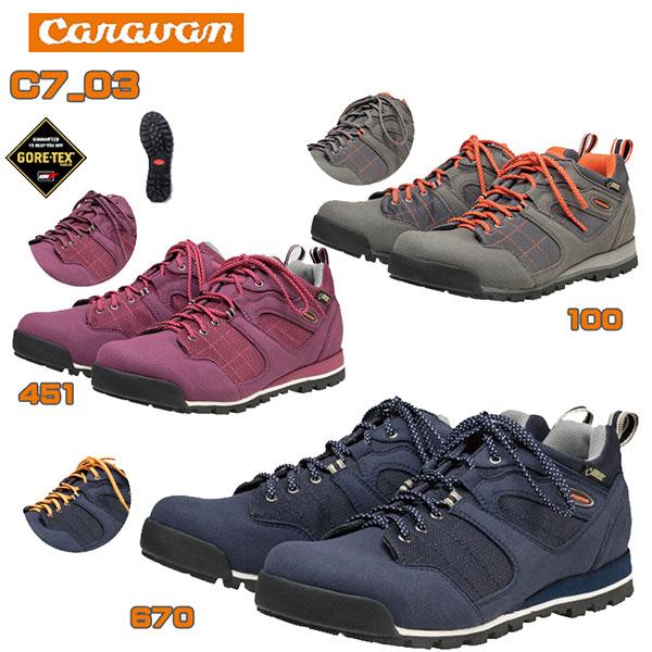 Caravan キャラバン 登山靴 C7_03 (P10)【shoesp10】
