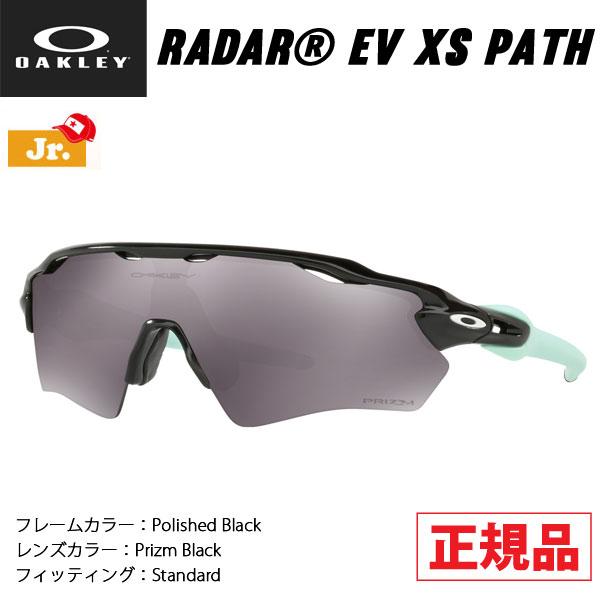 スポーツ サングラス アイウェア オークリー OAKLEY RADAR EV XS PATH Polished Black/Prizm Black 子供 ジュニア用 【あす楽】