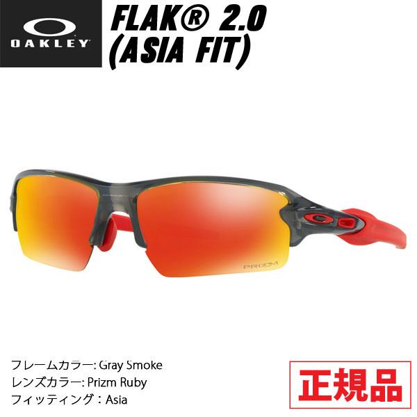 スポーツ サングラス アイウェア オークリー OAKLEY FLAK2.0 フラック2.0 ASIAN FIT Grey Smoke/Prizm Ruby 【あす楽】