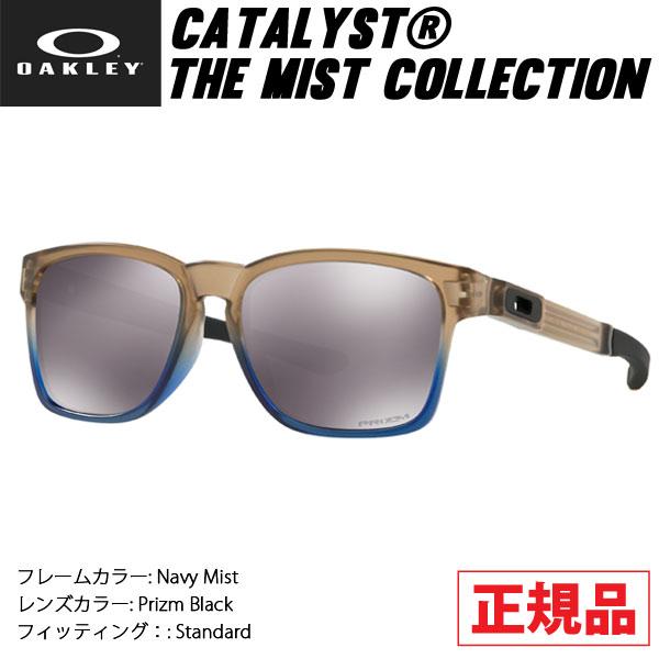 SALE オークリー サングラス スポーツ カジュアル OAKLEY CATALYST カタリスト Navy Mist/Prizm Black oky-sun