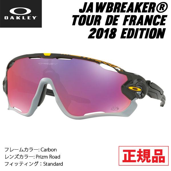 スポーツ サングラス アイウェア オークリー OAKLEY JAWBREAKER ジョウブレイカーCarbon/Prizm Road 【あす楽】