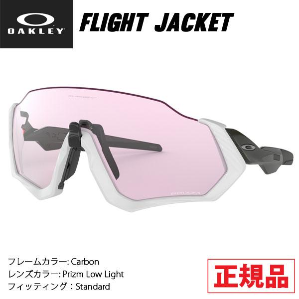 スポーツ サングラス アイウェア オークリー OAKLEY FLIGHT JACKET フライトジャケット Carbon・Matte Warm Grey/Prizm Low Light 日本正規代理店商品