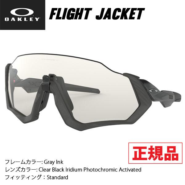 スポーツ サングラス アイウェア オークリー OAKLEY FLIGHT JACKET フライトジャケット Scenic Grey・Matte Steel/Clear Black Iridium Photochromic 【あす楽】