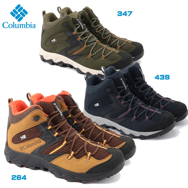 登山靴 コロンビア Columbia セイバー4 ミッド アウトドライ SABER IV MID OUTDRY (Columbia_2019SS) あす楽