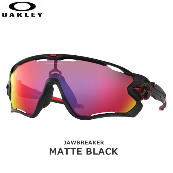 スポーツ サングラス オークリー ジョウブレーカー OAKLEY JAWBREAKER フレーム:Matte Black レンズ:Prizm Road あす楽