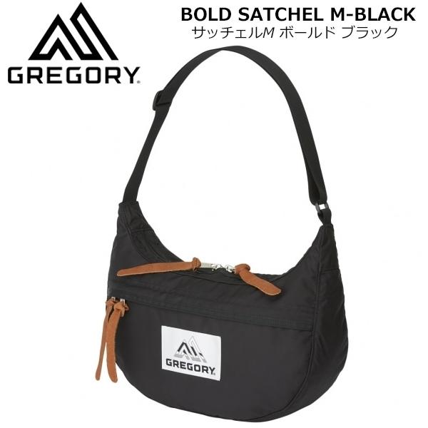 グレゴリー サッチェルM ボールド GREGORY BOLD SATCHEL M-BLACK ビッグロゴ