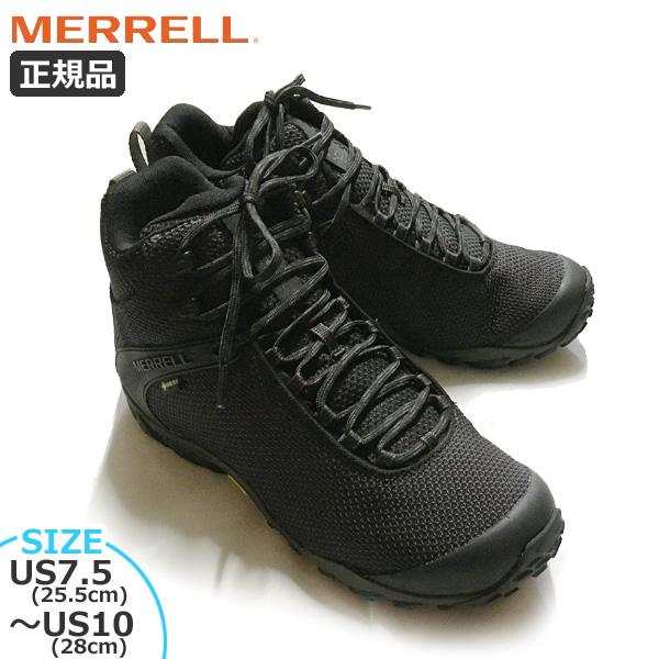 MERRELL メレル カメレオン8 ストーム ミッド ゴアテックス カラー:ブラックCHAMELEON 8 STORM MID GORE-TEX BLACK あす楽
