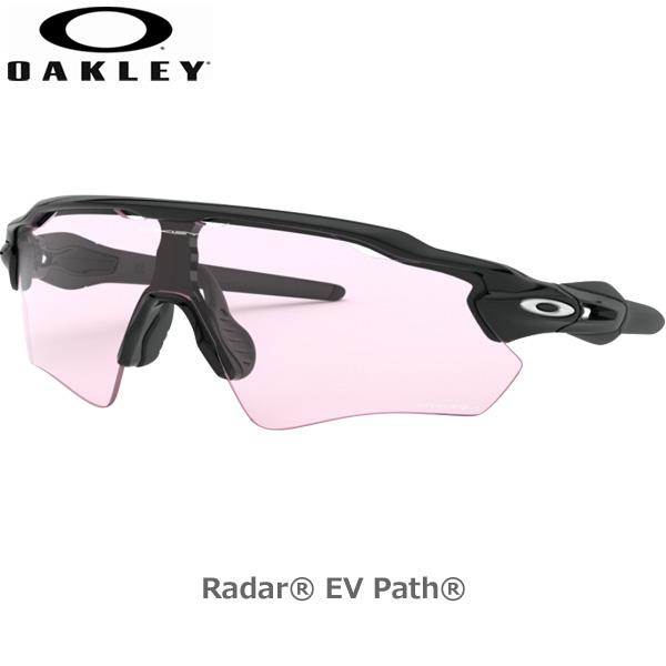 オークリー サングラス レイダーイーブイパス スポーツ OAKLEY RADAR EV PATH フレーム Polished Black レンズ Prizm Low Light oky-sun