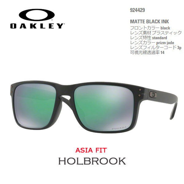 オークリー サングラス カジュアル ライフスタイル OAKLEY HOLBROOK ホルブルック ASIANFIT MATTE BLACK INK/prizm jade