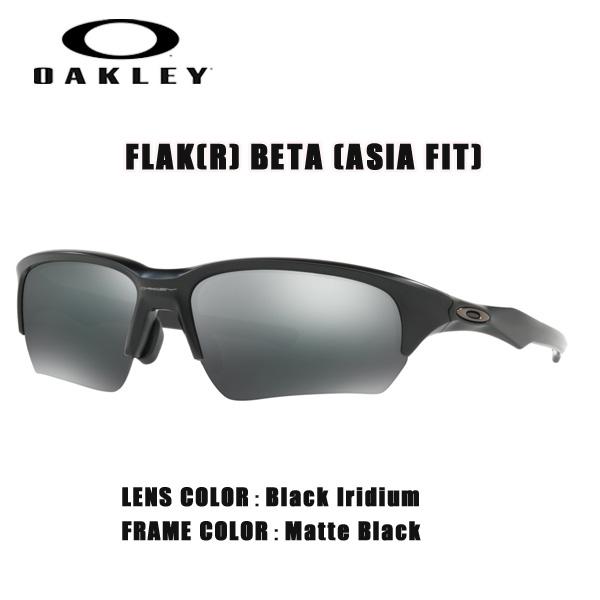 スポーツ サングラス アイウェア オークリー OAKLEY FLAK BETA フラック ベータ ASIAN FIT Matte Black/Black Iridium