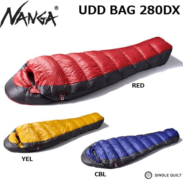 ナンガ シュラフ 寝袋 UDD BAG 280 あす楽