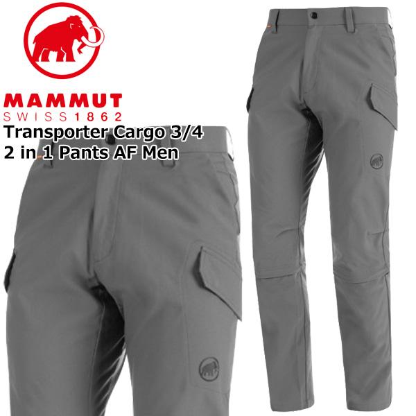 マムート トランスポーター カーゴ 3/4 パンツ カラー:0051/titanium MAMMUT Transporter Cargo 3/4 2 in 1 Pants AF Men titanium MAMMUT_2020SS