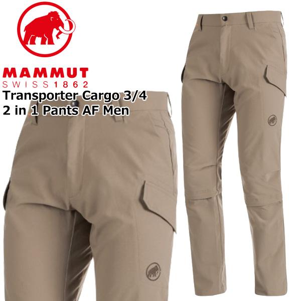 マムート トランスポーター カーゴ 3/4 パンツ カラー:7459/safari MAMMUT Transporter Cargo 3/4 2 in 1 Pants AF Men safari MAMMUT_2020SS