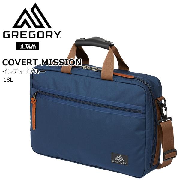 グレゴリー カバートミッション インディゴ GREGORY COVERT MISSION V3-INDIGO BLUE