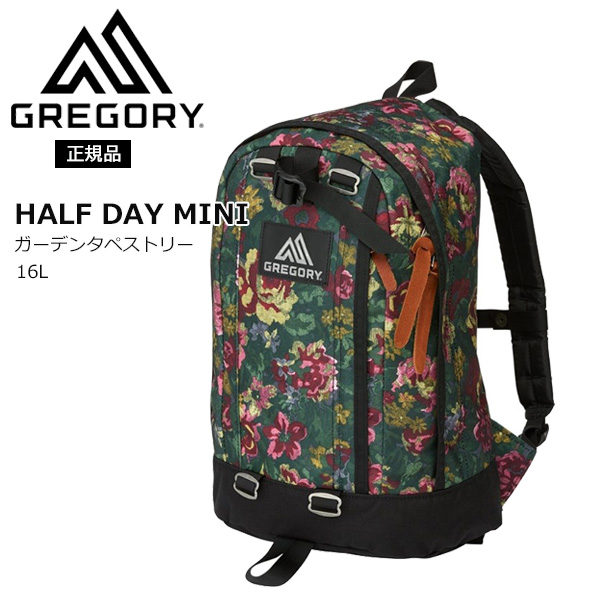 グレゴリー ハーフデイミニ ガーデンタペストリー GREGORY HALF DAY MINI TAP.-GARDEN TAPESTRY