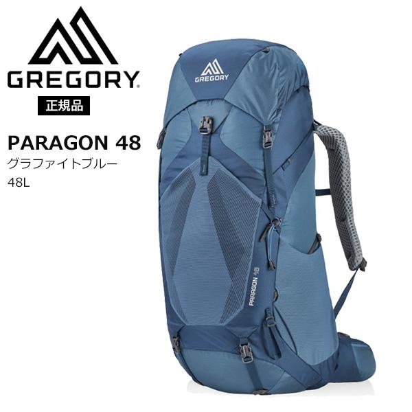 グレゴリー パラゴン48 グラファイトブルー GREGORY PARAGON 48 MD/LGGRAPHITE BLUE