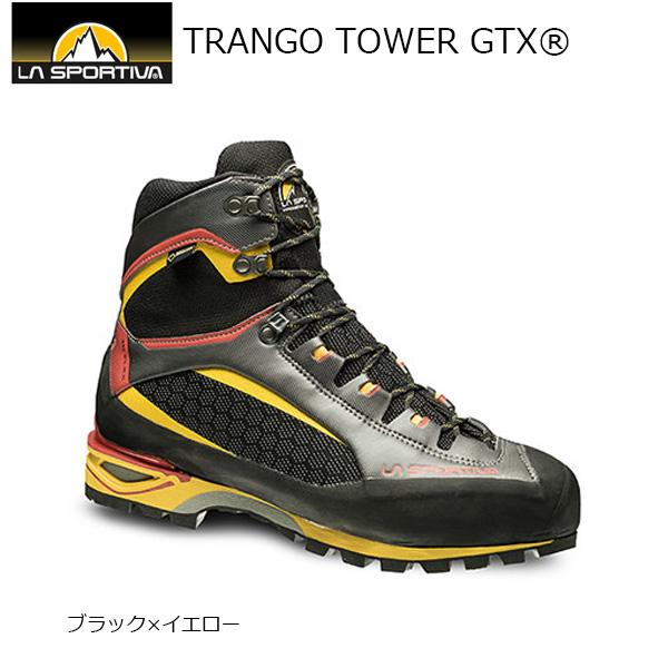 スポルティバ トランゴ タワー GTX ブラック/イエロー TRANGO TOWER GTX