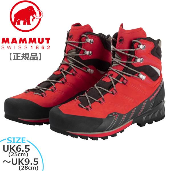 マムート ケントガイドハイ ゴアテックス カラー:3447/spicy-black MAMMUT Kento Guide High GTX Men spicy-black MAMMUT_2020SS