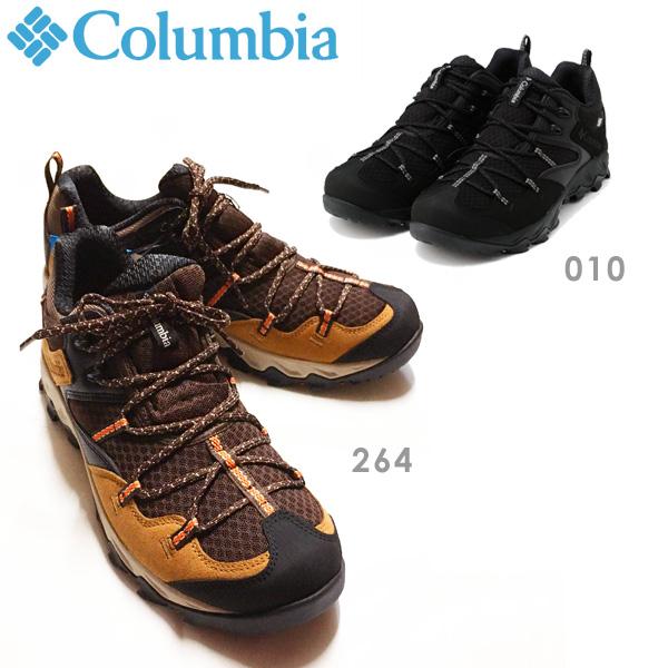 コロンビア(Columbia) セイバー4 ロウ アウトドライ SABER IV LOW OUTDRY (Columbia_2020SS) 【あす楽】