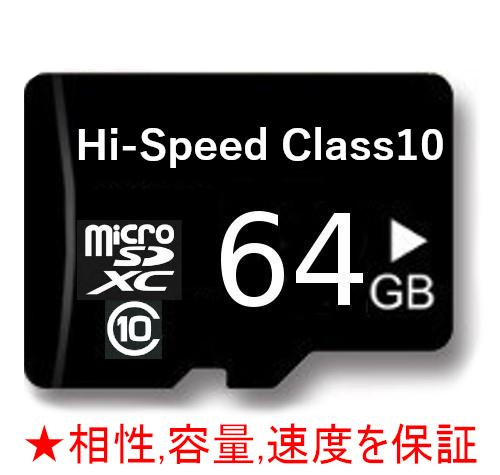 長期保証 microSDカード 64GB SD変換アダプター付き クラス10 UHS-I UHS-1 メモリーカード microSDXC 超歓迎された マイクロSDカードCLASS10 信頼 ノーブランド 無印高速 SDXC