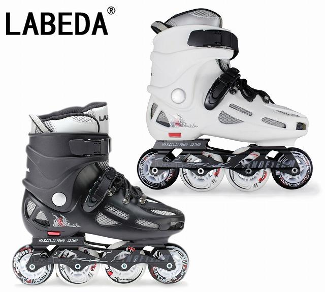 在庫整理ホワイト22センチのみ お買い得 特価品 期間限定 LABEDA ラベダ インラインスケート トリック 22センチ ホワイトのみ サービス フリースケートに ハードブーツ スラローム EU36 日本未発売