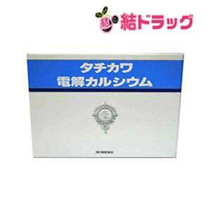【第3類医薬品】【送料無料】タチカワ電解カルシウム 600ml×3本